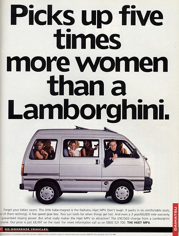 lamborghini advert